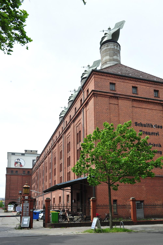 deutsche stiftung denkmalschutz malzfabrik berlin bezirk tempelhof sch neberg. Black Bedroom Furniture Sets. Home Design Ideas
